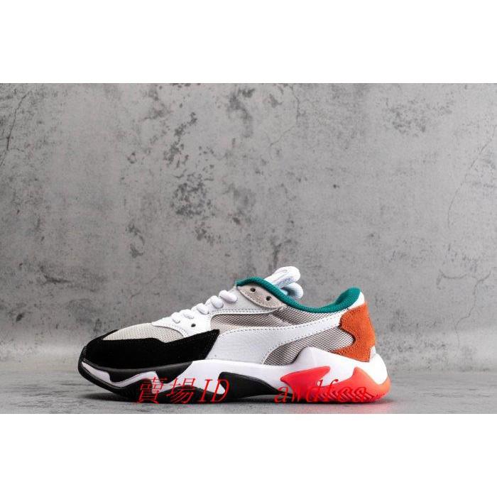 Puma Storm Origin Sneakers 復古 黑灰白橘 休閒運動慢跑鞋 女鞋369770-05