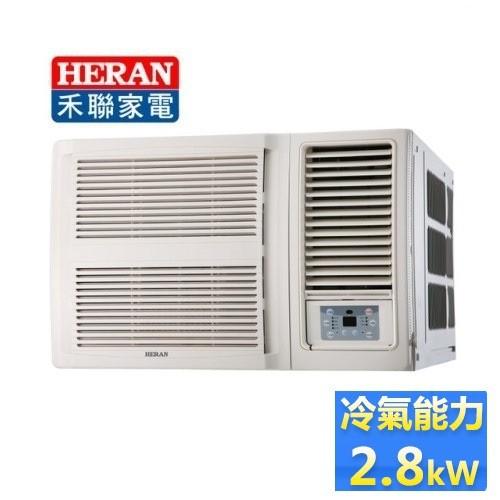 4-5坪【HERAN 禾聯】 R32窗型變頻旗艦空調 HW-GL28C~免運 #送基本安裝