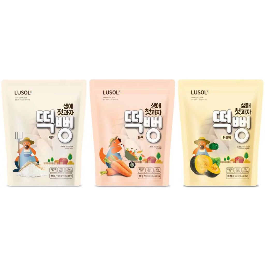 韓國LUSOL 寶寶綿綿大米餅 30g (原味/紅蘿蔔/南瓜)