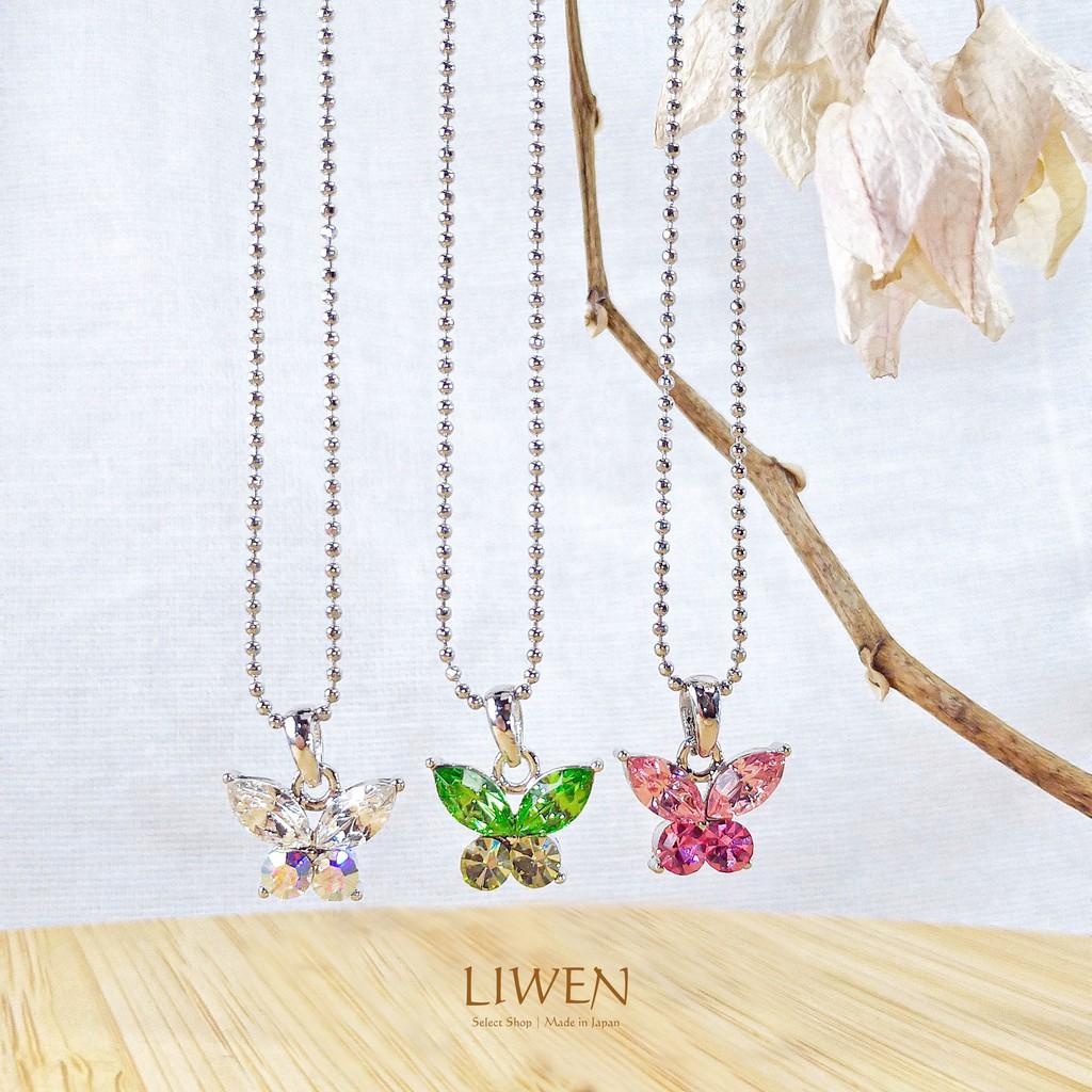 【日本製】日本 項鍊 玻璃 蝴蝶 項鍊