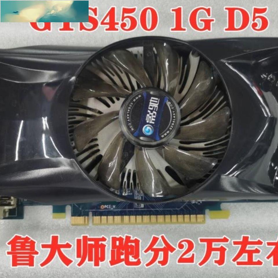 LJB精品【現貨】┇❁┅GTS450 GTX650 750 750TI 1G 2G LOL