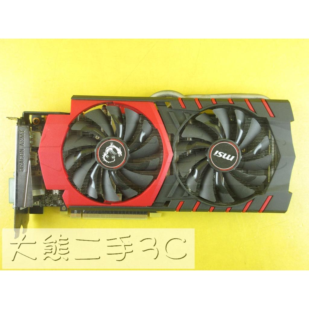 顯示卡 MSI PCI-E3.0 GTX 970 GAMING 4G 4G D5 256b (878)【大熊二手3C】
