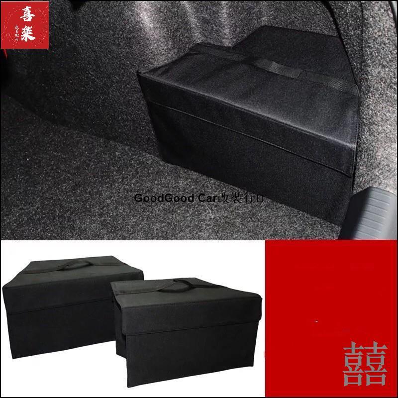 【囍樂改裝配件】👍Civic Honda 置物盒 後車廂置物箱 8代 9代 9.5代 儲物箱 喜美 八代 九代 FIT