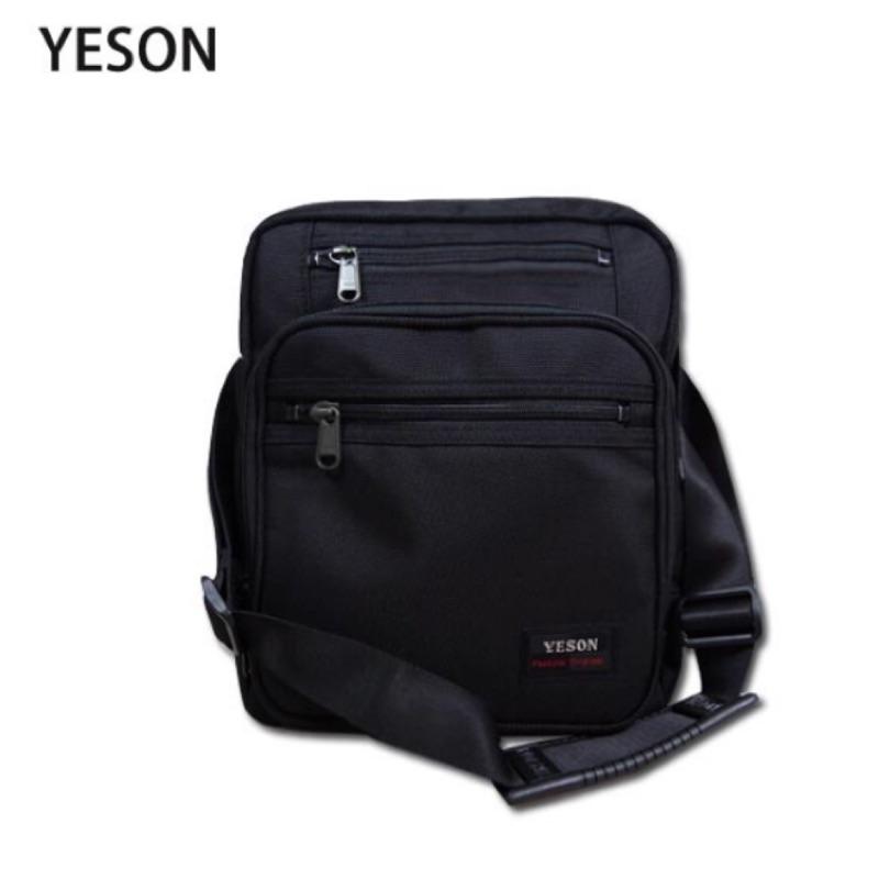 永生 YESON 多功能收納 手提 側背包 公事包 771 加賀皮件