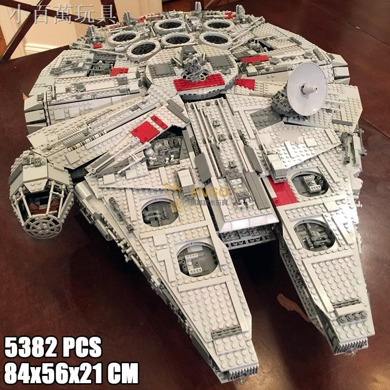 樂高10179星球大戰終極千年隼大型飛船成人拼裝積木模型玩具包郵