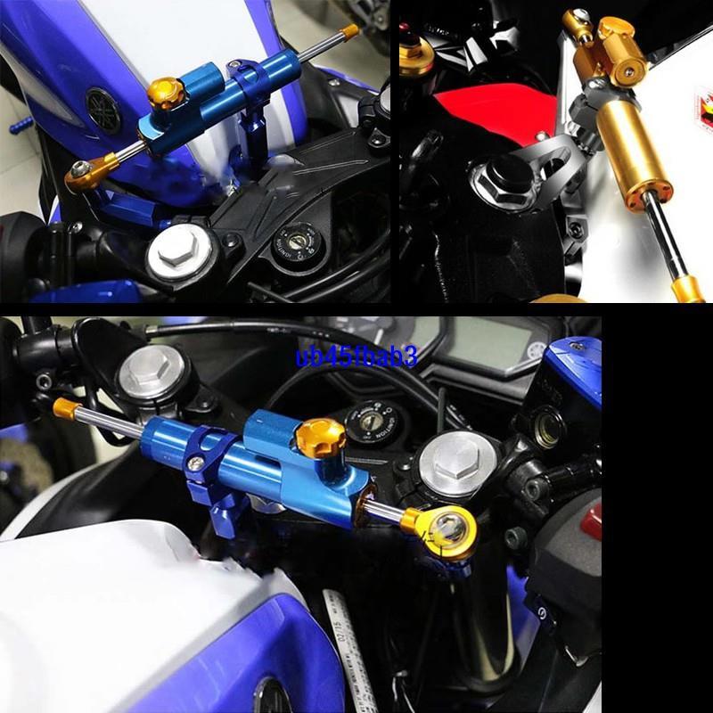 跳跳糖 YAMAHA R25 MT03 YZF R3 龍頭穩定器 防甩頭鈦尺支架 阻尼支架 固定支架 方向穩定阻尼