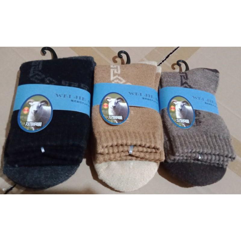 。保暖,羊毛厚襪。。