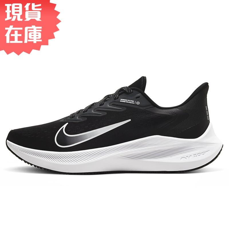 NIKE Zoom Winflo 7 女鞋 慢跑 緩震 氣墊 訓練 透氣 網布 輕量 黑【運動世界】CJ0302-005