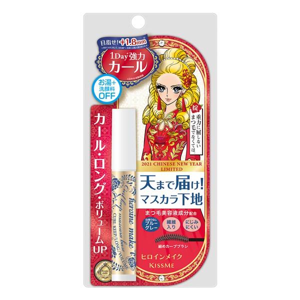 KISSME花漾美姬一刷捲翹睫毛底膏新年限定版【康是美】