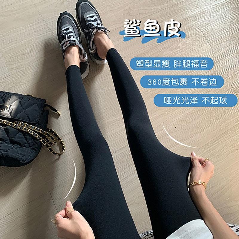【爆款】鯊魚皮打底褲女外穿冬緊身秋冬加絨加厚瘦腿芭比收腹壓力彈力瑜伽