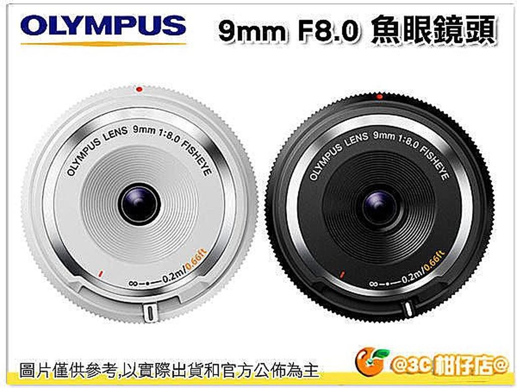 Olympus BCL-0980 魚眼機蓋鏡頭 9mm F8.0 Fisheye 機身蓋 BCL0980 元佑公司貨