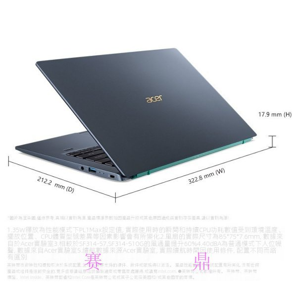 賽鼎宏碁(Acer)宏基非凡S3X Spin5翻轉觸控手寫輕薄本11代i5酷睿學生商務遊戲筆電!