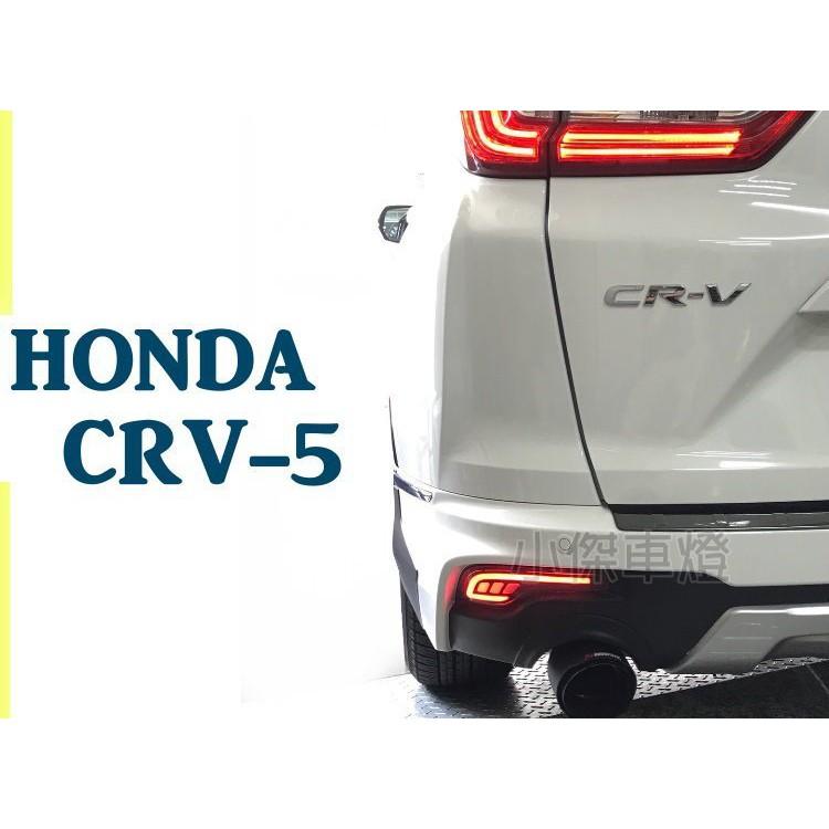 小傑車燈精品--新品 實車 HONDA CRV 5 代 17 18 2017 2018 年 LED 後保桿燈 後霧燈