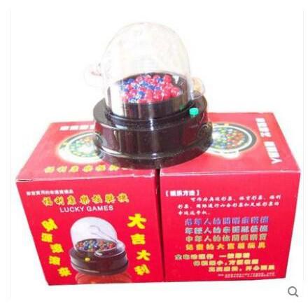 【滿250出貨,不滿不發貨】電動搖球搖獎機大樂透全自動搖號機雙色球抽獎機搖珠手動選號玩具