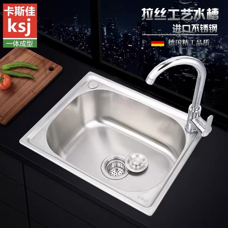 304不鏽鋼水槽單槽廚房洗菜盆洗碗盆單盆加厚洗碗池大單槽套裝 車泊 露營車
