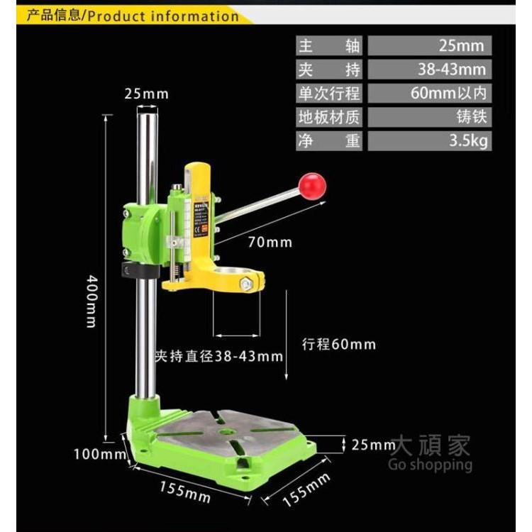 直銷下殺85折 電鑽支架 電鑽支架電磨支架 旋轉夾頭木工架 電鑽變銑床台鑽 精密重型T