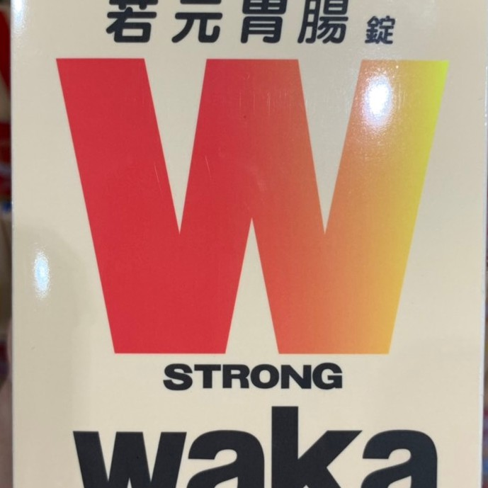 胖豬🐷好市多代購🚗/waka-若元