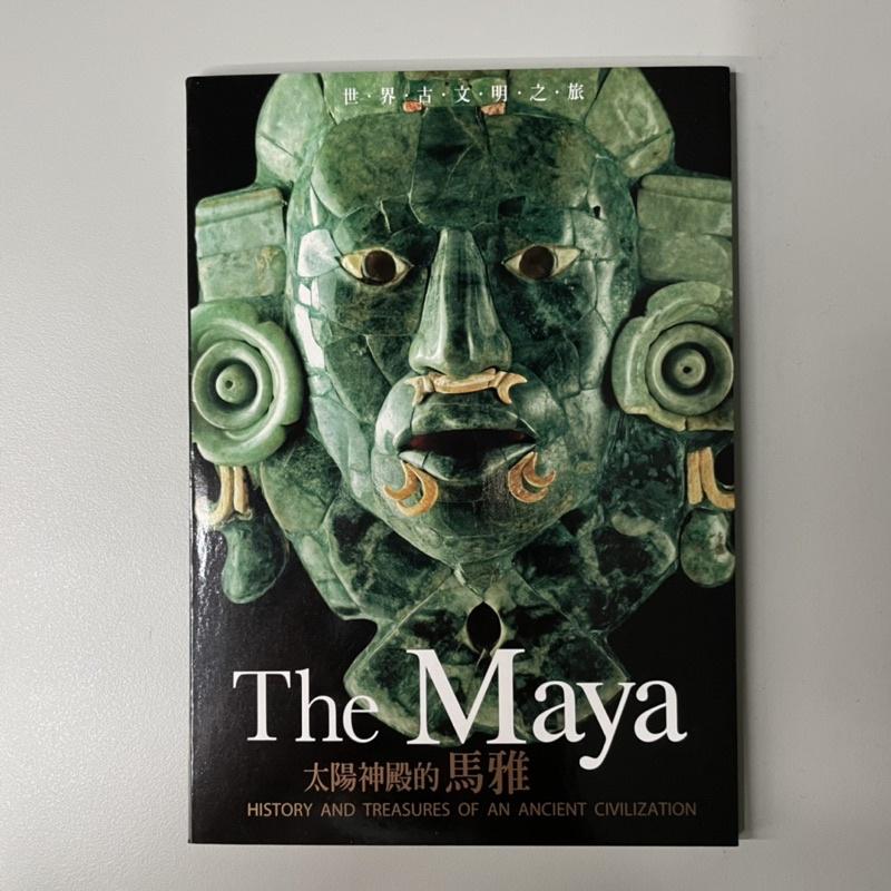 世界古文明之旅-太陽神殿的馬雅 明信片