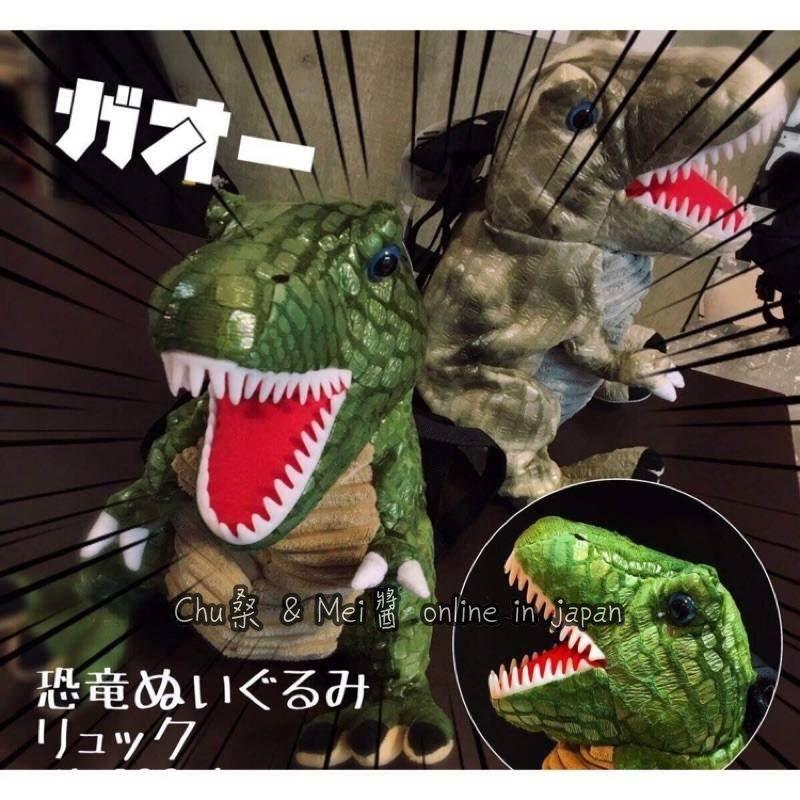 ✯啾桑日本代購✮ 日本 超夯 擬真可愛立體恐龍背包 小男生超愛 後背包 背包 恐龍 造型背包 兒童背包 侏羅紀公園 暴龍
