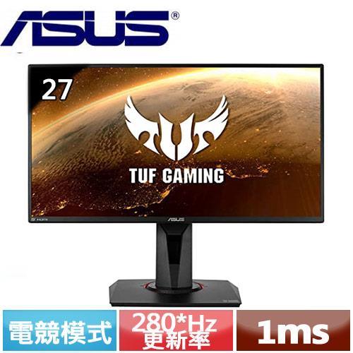 ASUS華碩 TUF Gaming VG279QM HDR 電競螢幕