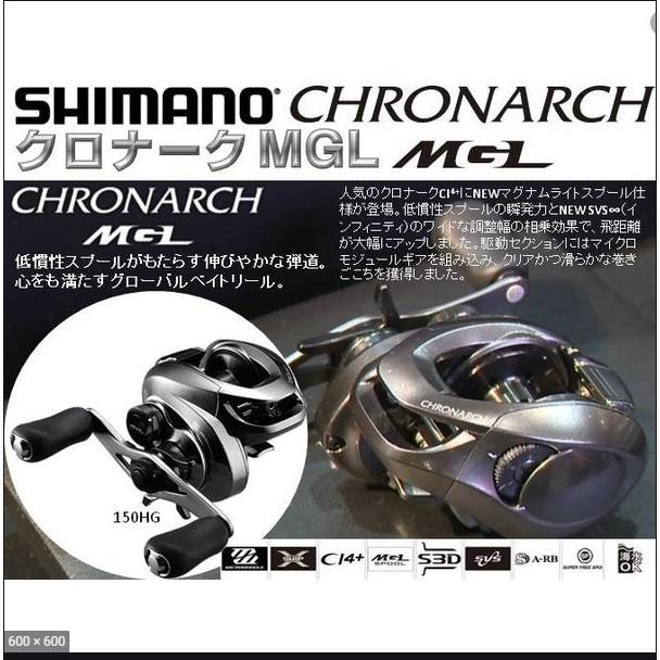 shimano 17 CHRONARCH MGL 日本制 小烏龜