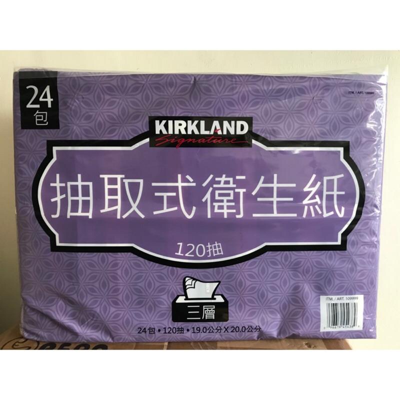 現貨!!COSTCO好市多衛生紙 Kirkland 科克蘭衛生紙 三層抽取衛生紙120抽