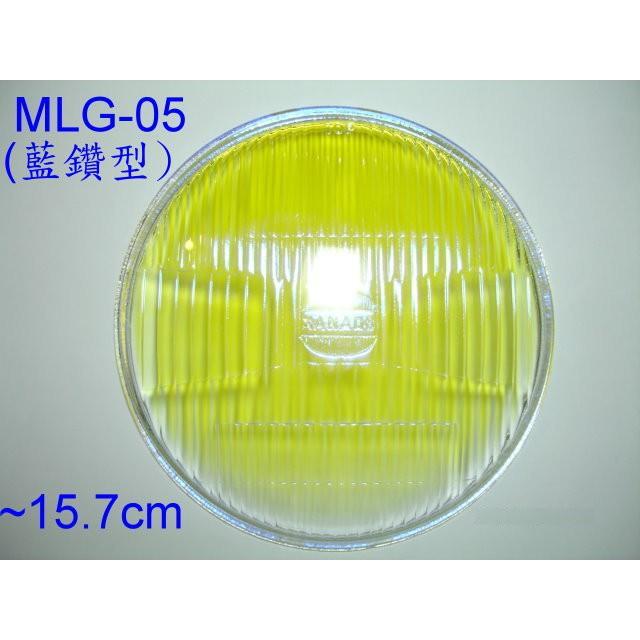 藍鑽有紋玻璃大燈罩(MLG-05)藍鑚型,野狼/野狼傳奇/雲豹適用 (賣場ML005、ML0051用燈罩)