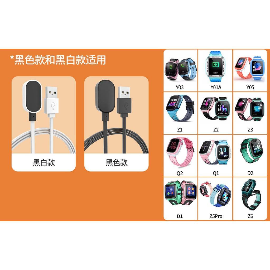 ✔小天才Z3/Z5/Z6 原裝充電線