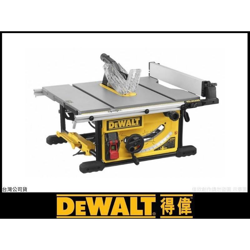 【樂活工具】得偉公司貨 DEWALT 10吋 桌上型圓鋸機 平台圓鋸機 木工【DWE7492】