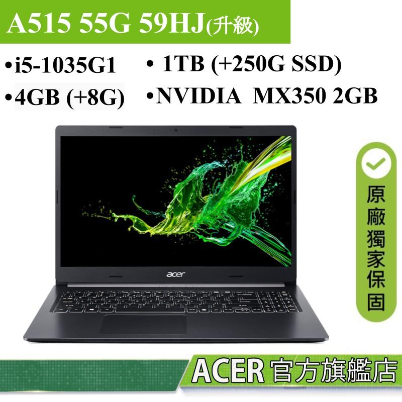 ACER 宏碁 Aspire5 A515 55G 59HJ 黑 A515-55G-59HJ I5 筆電 [原廠升級版]