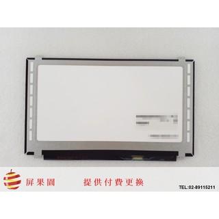 屏果園 ACER ASPIRE E5-572G-530D 15.6吋 FHD 霧面 A+無亮點新屏 新北市