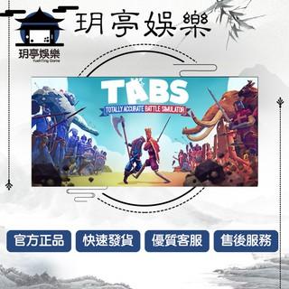💖玥亭娛樂💖Totally Accurate Battle Simulator 人類一敗塗地 平民價格 快速發貨 臺中市