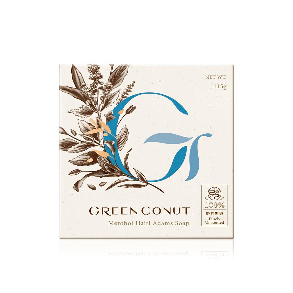 【綠果 GREENCONUT】冥王海帝斯皂 115g 清涼薄荷 油性肌膚 臉部身體適用