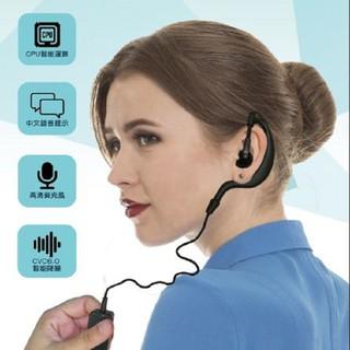 【快速出貨】HANLIN-TLK1迷你無線電耳機式對講機充電式耳機對講機餐廳保全飯店對講機一對一一對多 桃園市