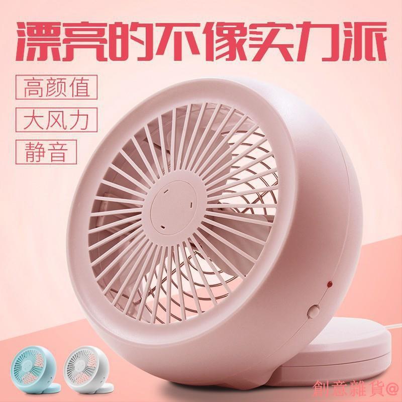 迷妳風扇usb靜音可裝電池電風扇 辦公室桌面學生隨身便攜式小電扇創意雜貨@
