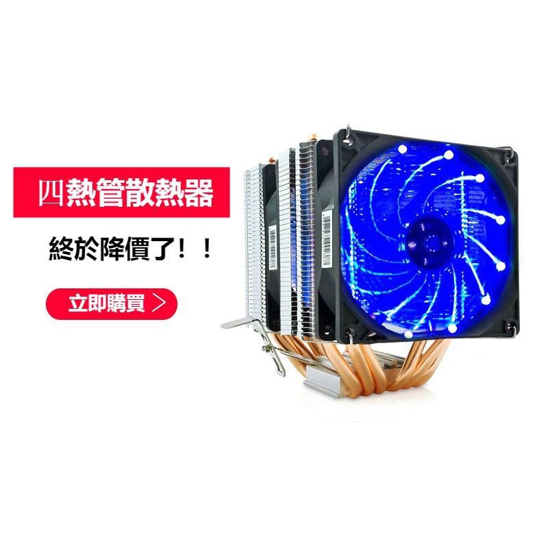 【台灣出貨現貨】華碩 猛禽RX580/480 GTX1080Ti/1080/1070Ti/1070/1060顯卡風扇CP