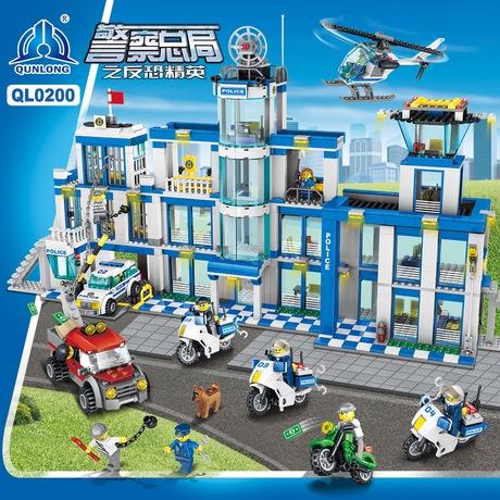 樂高城市系列警察局系列益智積木拼裝大型建筑兒童玩具男孩子禮物