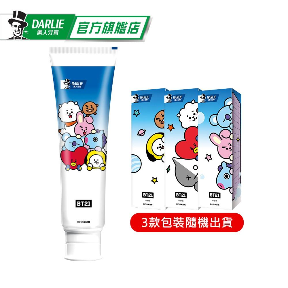 【黑人】BT21造型牙膏亮白含氟牙膏120g