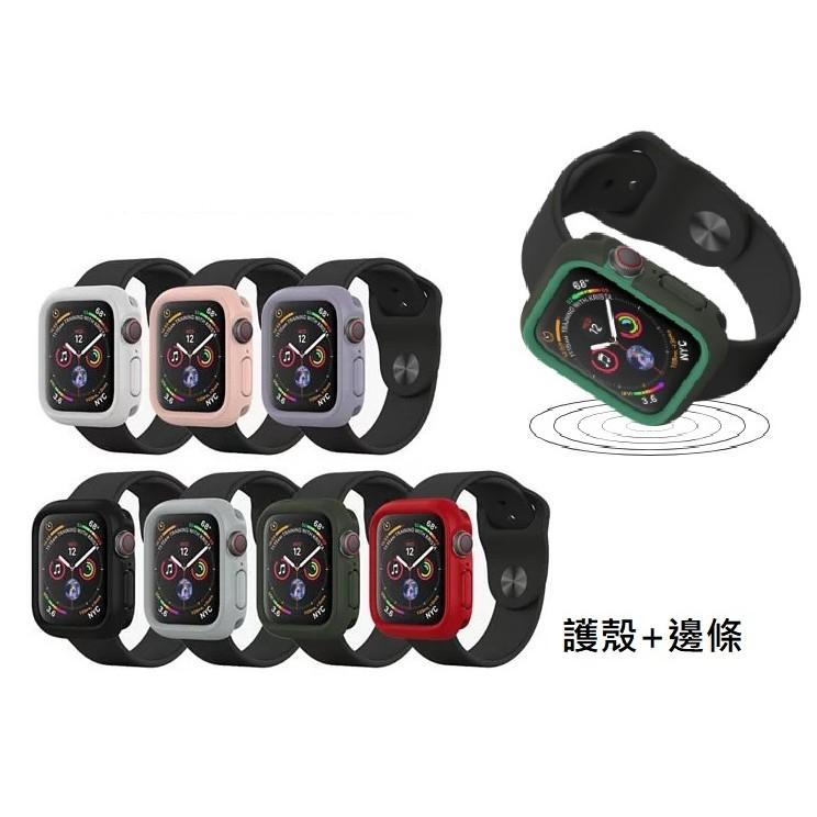 犀牛盾 Apple Watch6防摔邊框殼 38mm 40mm 42mm 44mm