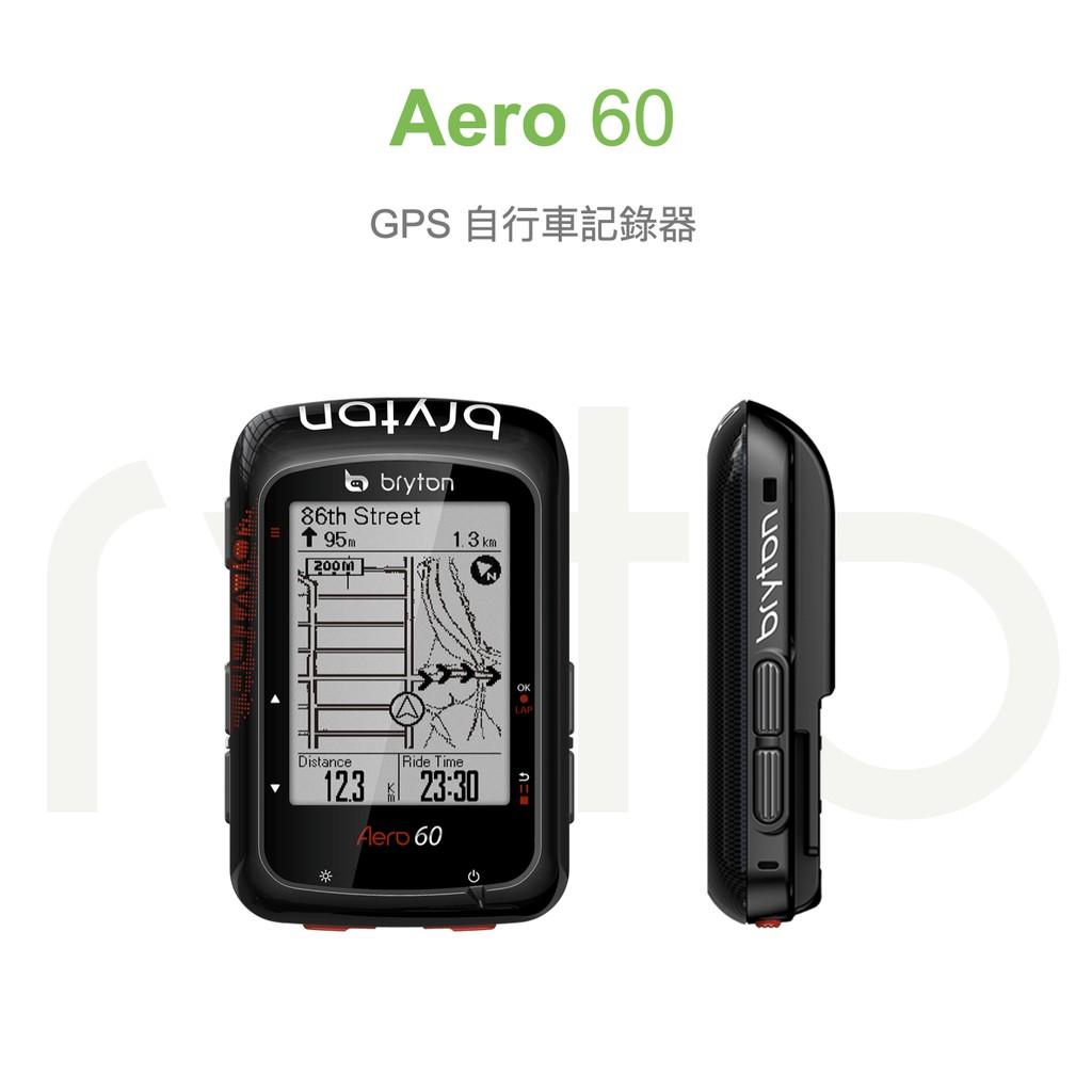 現貨 Bryton Aero 60 GPS 自行車記錄器 aero60 60e 60c 60t 450 320 410