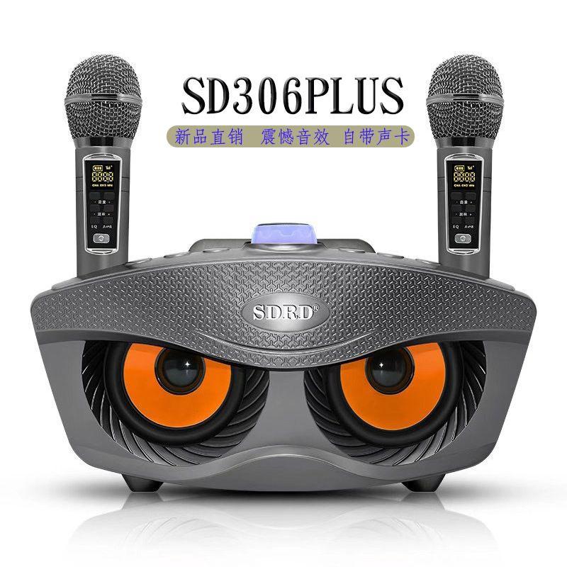升級版貓頭鷹SD306 plus家庭KTV, 無線麥克風,藍牙音箱,藍牙喇叭,一體機,雙人合唱