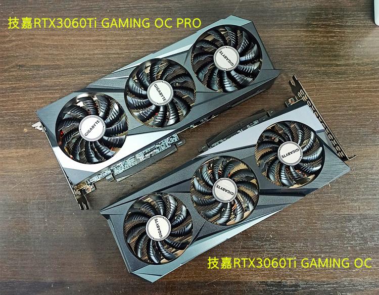 【新款#促銷】技嘉RTX3060Ti GAMING OC/PRO雕RTX3070/5500XT 8G遊戲顯卡1050TI
