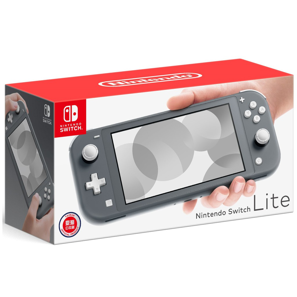 Switch主機 Switch Lite 灰色 【NS主機】現貨 台灣公司貨 【台中星光電玩】