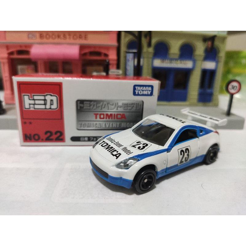Tomica TEM 會場 銀牌 二星 22 絕版 稀有 Nissan Fairlady Z 350Z Z33 跑車