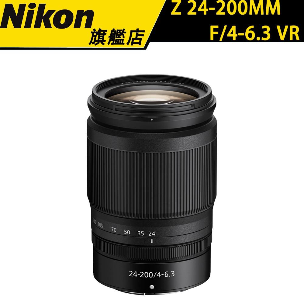 Nikon 尼康  Z 24-200MM F/4-6.3 VR 鏡頭 旅遊 長焦 國祥 公司貨 送UV保護鏡