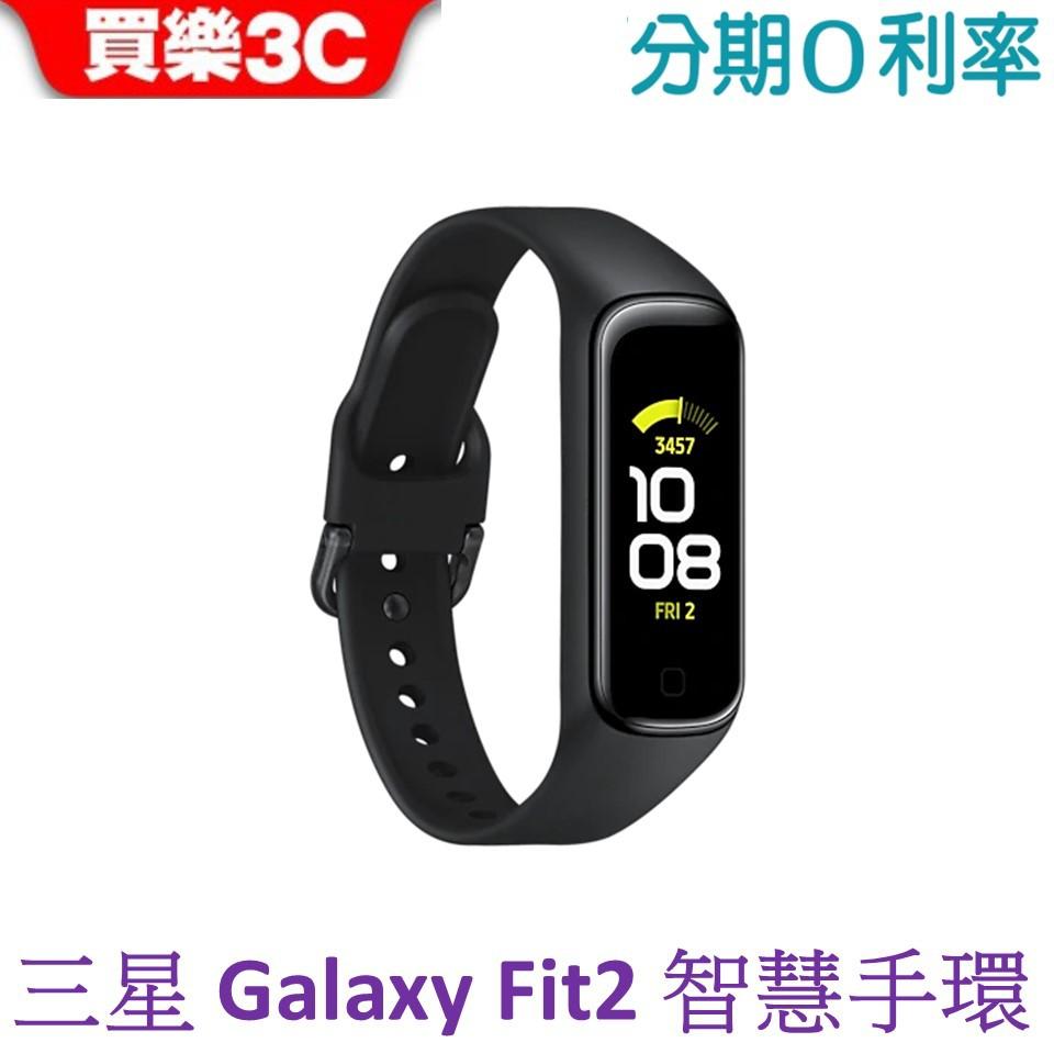 三星 Galaxy Fit2 藍牙智慧手環 (R220) 公司貨