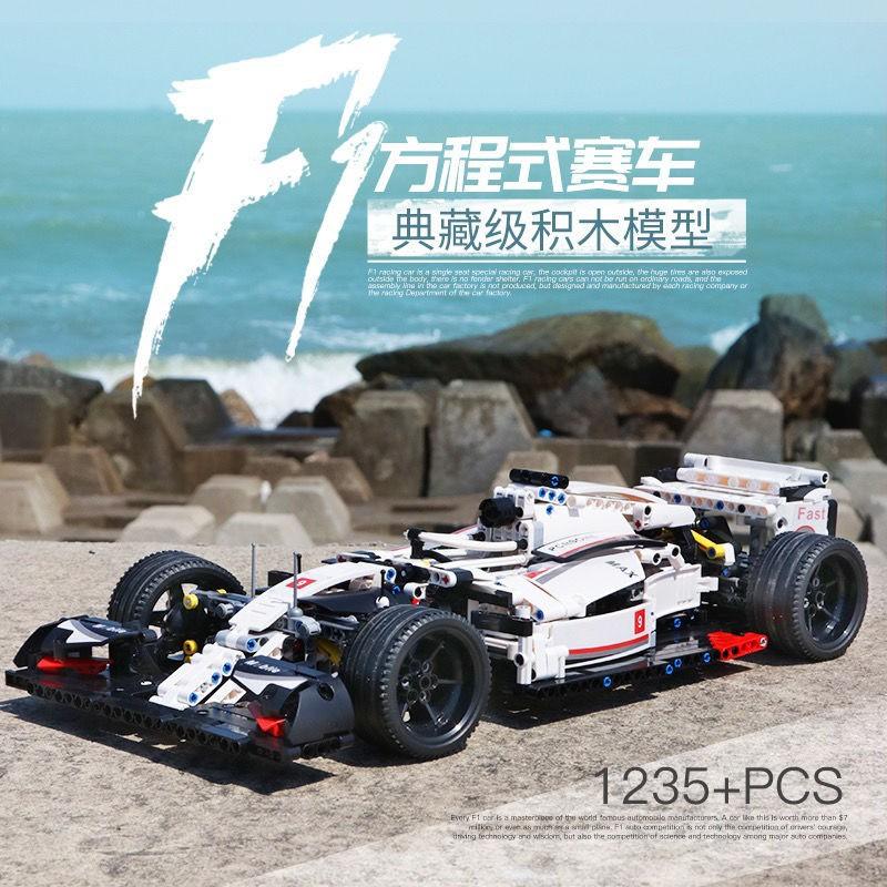 【積木現貨】宇星13117F1方程式賽車高難度拼裝積木兼容樂高911RSR男女孩玩具