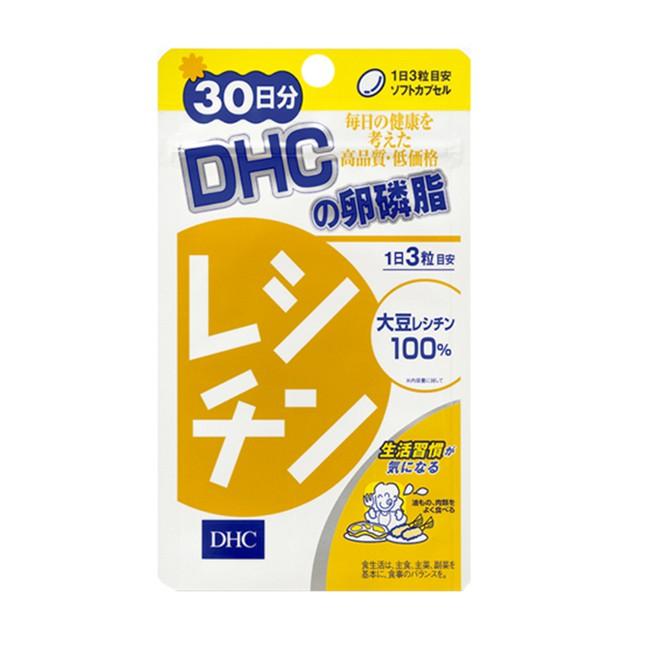 DHC卵磷脂(30日份)  【大潤發】
