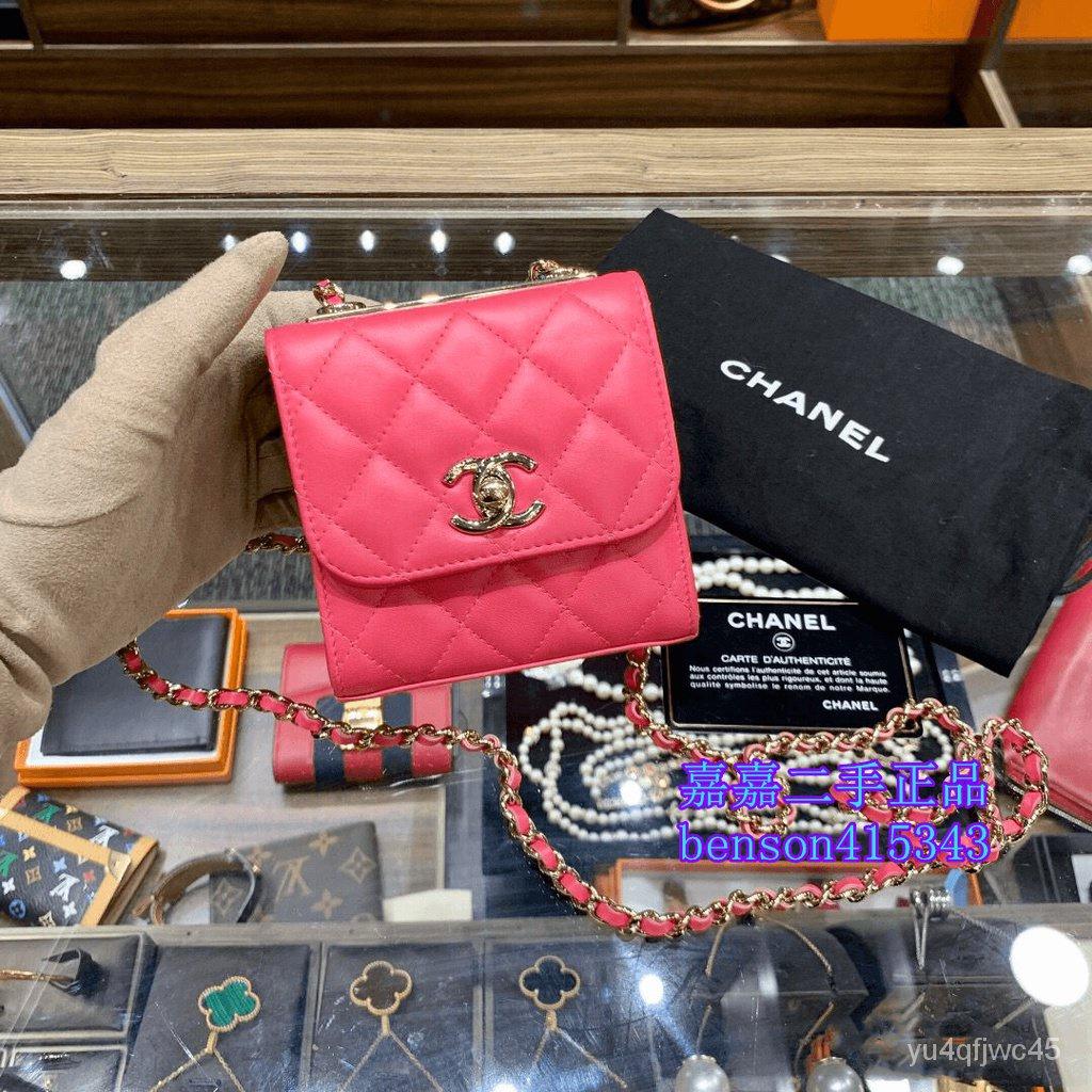 蠟筆二手 CHANEL香奈兒 Trendy cc mini粉紅色 菱格羊皮 鏈條包 翻蓋包 斜挎包 A81633