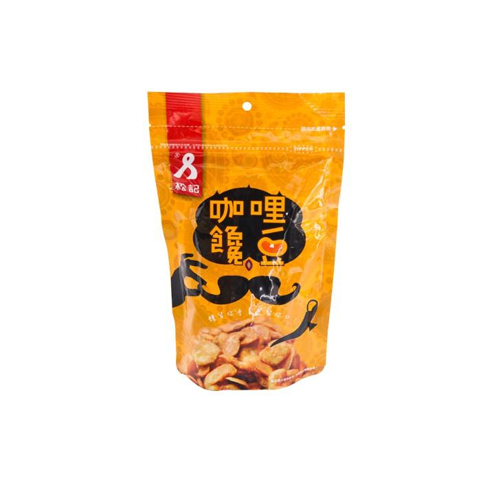 松記-咖哩饞豆